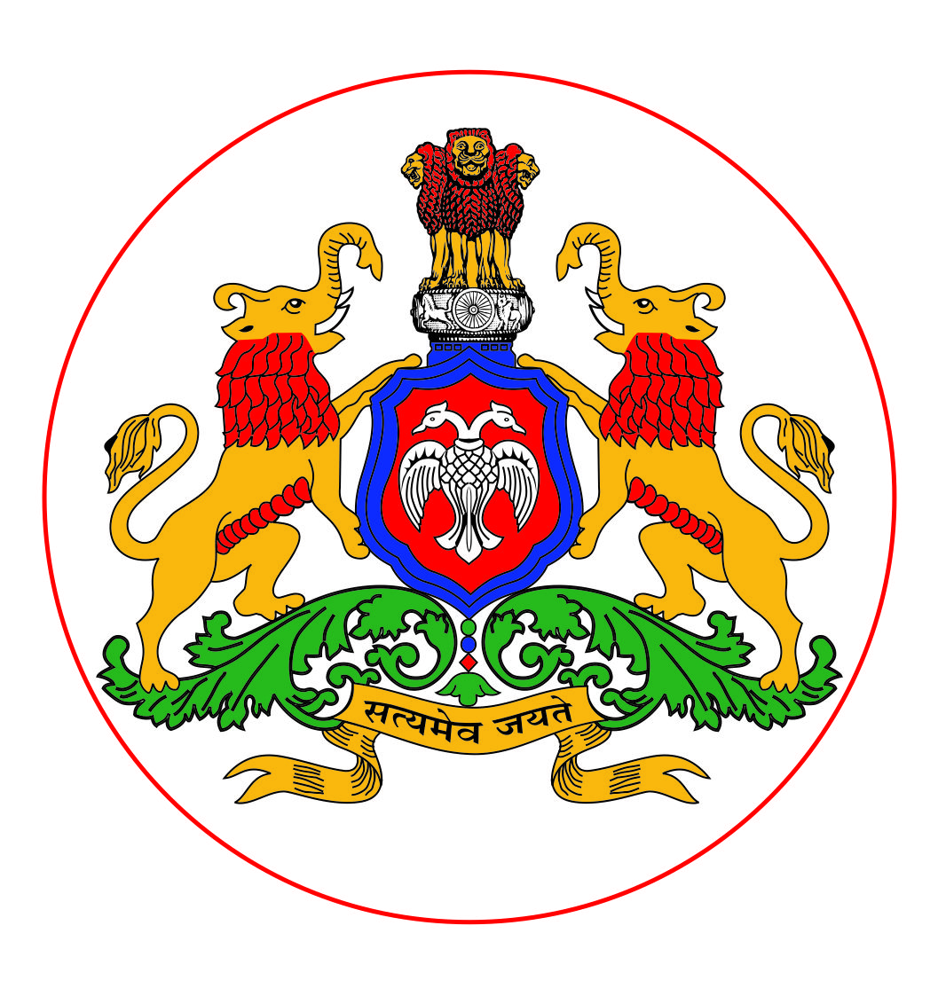 Karnataka State Police Recruitment- 3382 Civil Police Constable Vacancy