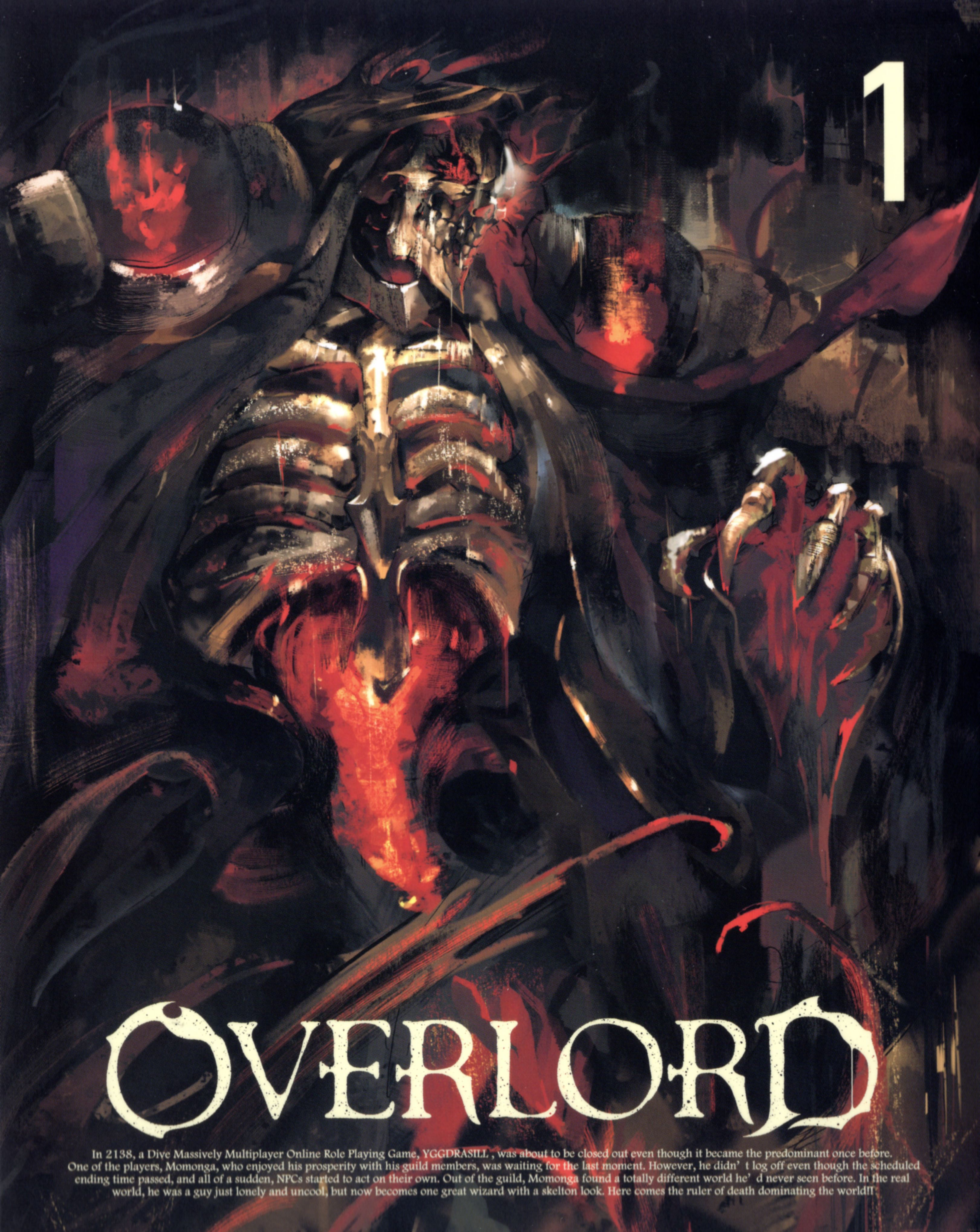 So Bin Overlord Series Momonga Overlord Dvd Cover Dvd Anime