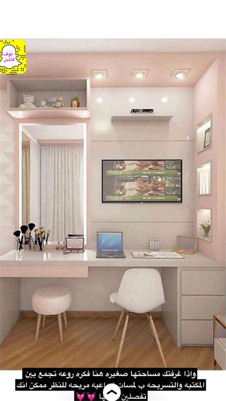 37 Magnificent Makeup Stations Design Inspirations