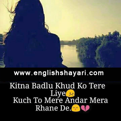 Pin on Hindi Shayari Sad Shayrai Love Shayari