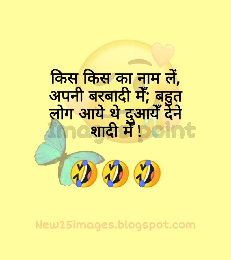 30 Best Funny Status 2020 Funny Status For Whatsapp Status And Facebook Status In Hindi Free Images Funny Statuses Facebook Status Funny Whatsapp Status You can also make like post. pinterest