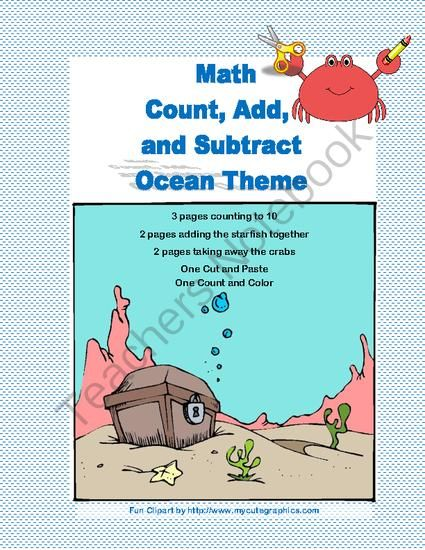Cut, Paste, Count, Add, and Subtract Printable Worksheets-Ocean ...