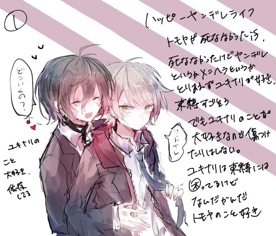 「Japan anime」おしゃれまとめの人気アイデア|Pinterest|Miko_Kookie 狼ゲーム ユ