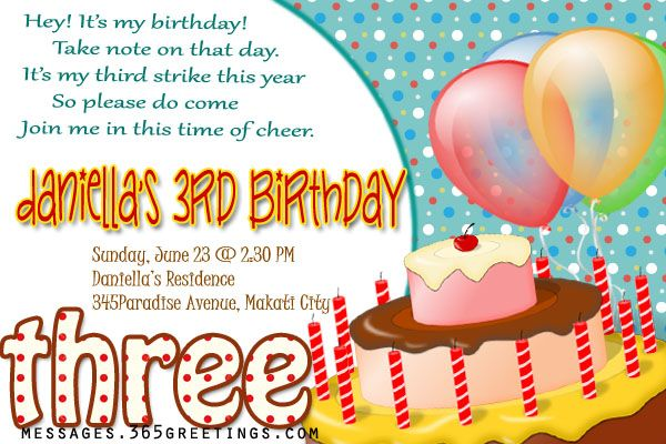 3rd birthday invitations free birthday card birthdays and free 3rd birthday invitations 365greetings filmwisefo Images