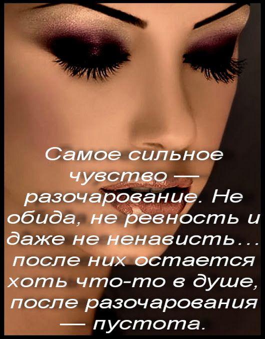 Fotografiya Mudrye Citaty Pravdivye Citaty Serdechnye Citaty