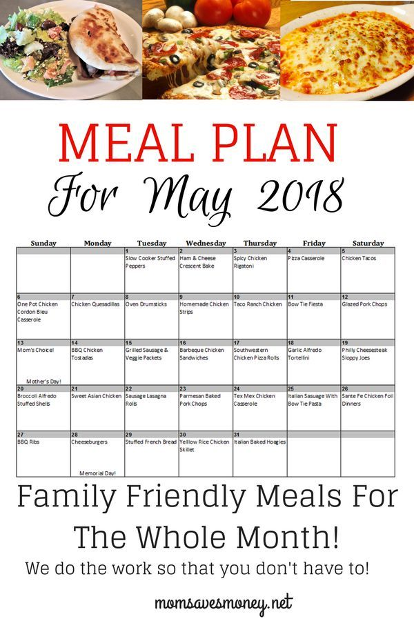 31 Dinner Recipes to Make Your May 2018 Meals As Easy As Possible! is part of Organization Calendar Menu Planning - Want dinner on the table as quickly as possible  Menu planning is key for that to happen! Use these 31 meals for your menu plan in May 2018!
