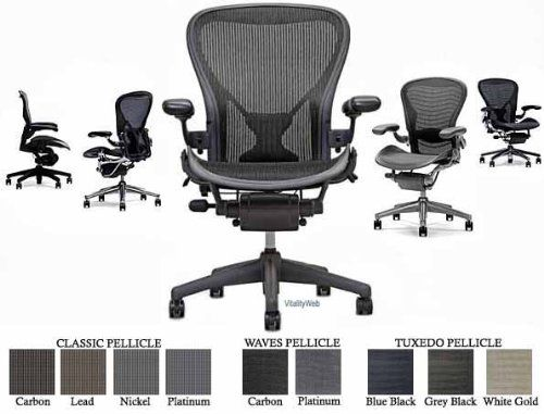 Herman Miller Aeron Chair Highly Adjustable With Posturefit Lumbar Support With Hard Floor Casters Large Si Home Office Chairs Task Chair Best Ergonomic Chair