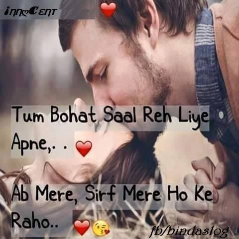 Pin by Naina Janjua on love   Romantic poetry, Love quotes ...