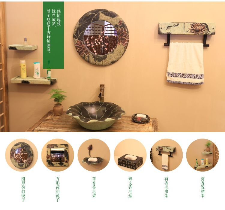 Creative chinois antique lavabo, Ronde, Art, Balcon, Toilettes