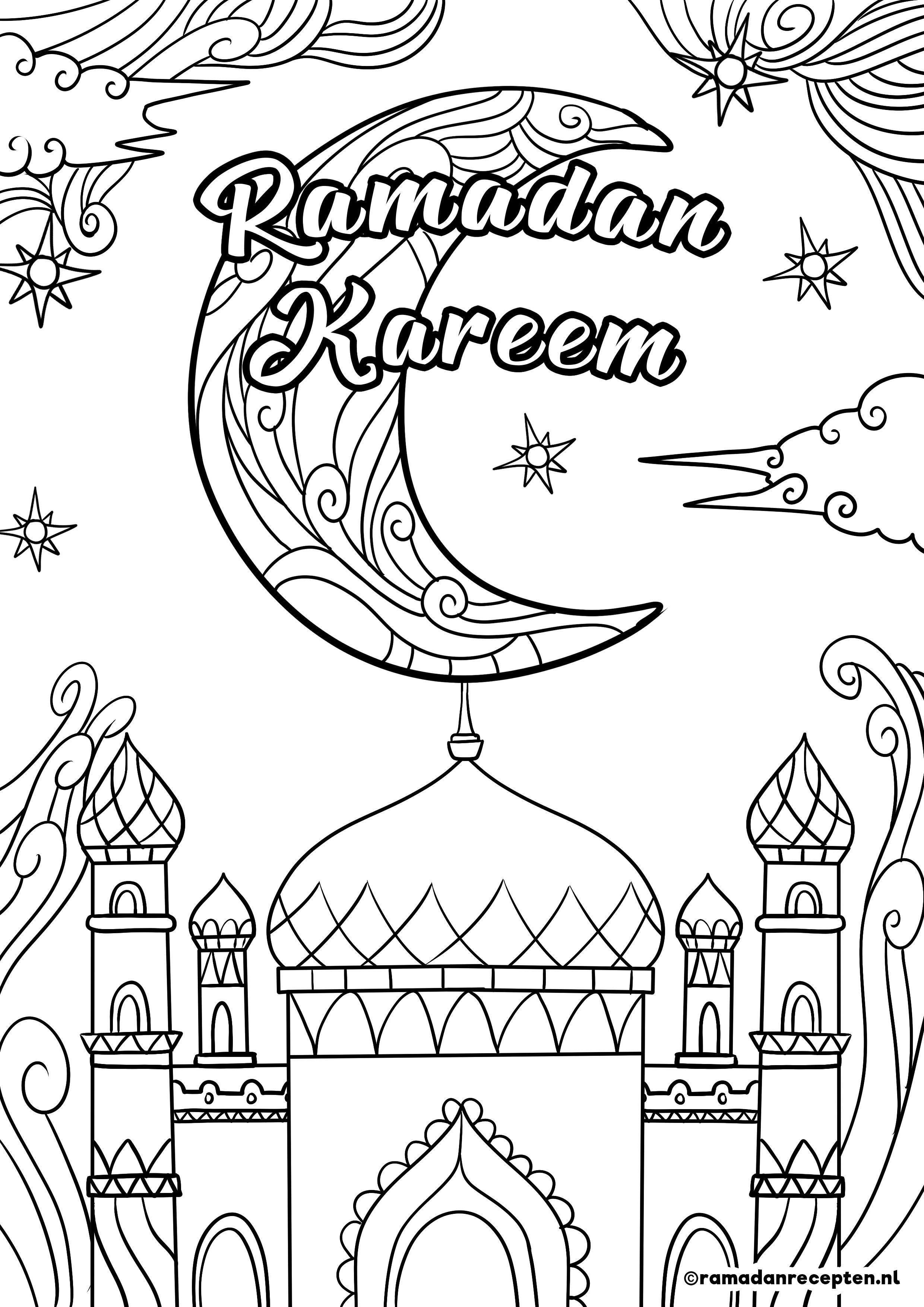 Free Printable 6 Ramadan Coloring Sheets For Kids 6 Ramadan Coloring Pages For Kids In 2021 Ramadan Kids Ramadan Printables Ramadan Activities