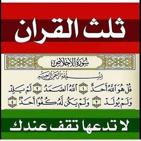 استغفرالله العظيم الذي لا اله الا هو الحي القيوم واتوب اليه عدد