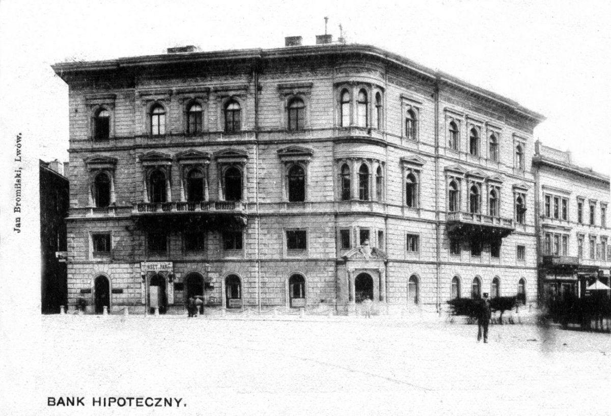 Ретро-фото про Львів | Lviv, Photo, Postcard