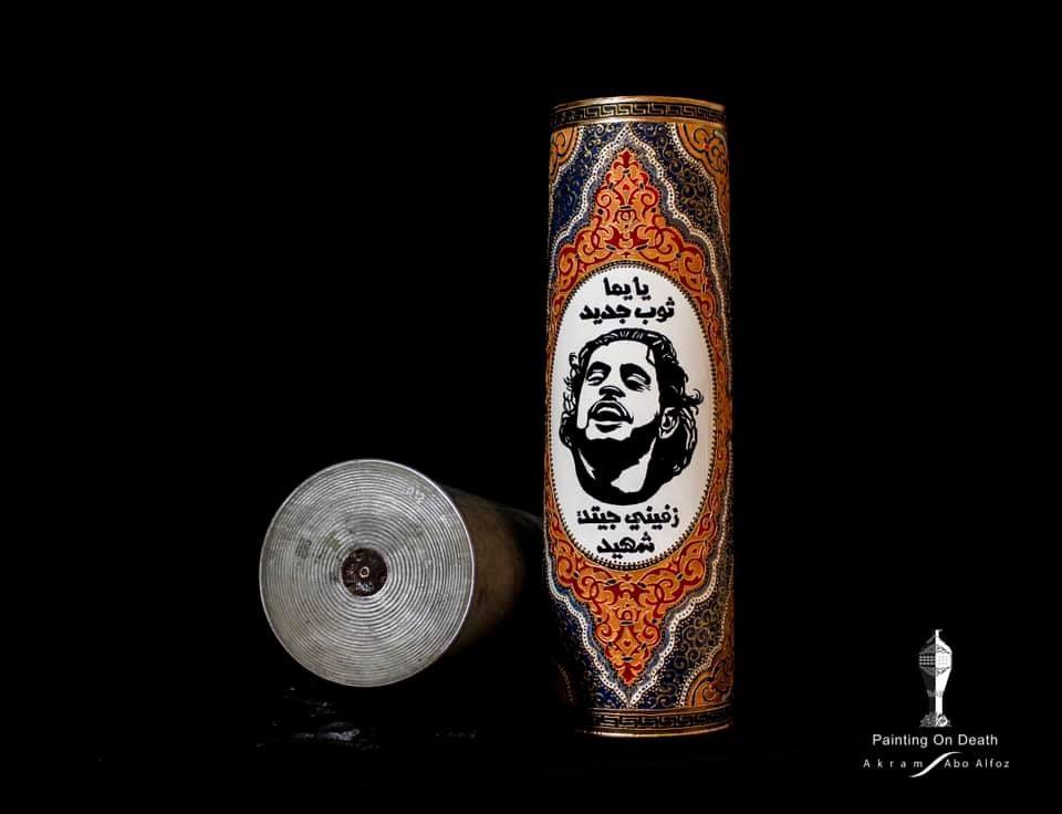 نشر الفنان السوري أكرم سويدان والمعروف على مواقع التواصل الاجتماعي باسم أكرم أبو الفوز صورا لآخر أعماله ضمن الفن الذي أط Ashley Johnson Selina Kyle Karen Page