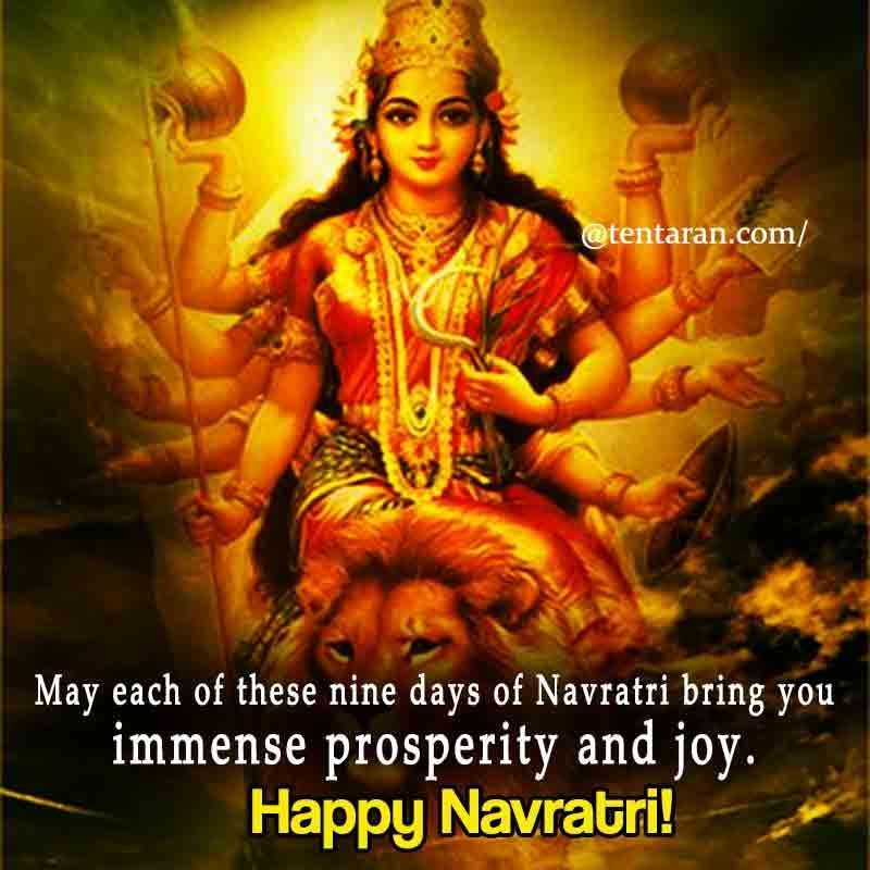 Happy Navratri wishes quotes images photos wallpaper status | fb status #navratriwishes Happy Navratri 2019 - Check best happy Navratri wishes quotes images photos wallpaper status, Facebook & Whatsapp status- Happy Navratri wishes #navratriwishes Happy Navratri wishes quotes images photos wallpaper status | fb status #navratriwishes Happy Navratri 2019 - Check best happy Navratri wishes quotes images photos wallpaper status, Facebook & Whatsapp status- Happy Navratri wishes #navratriwishes