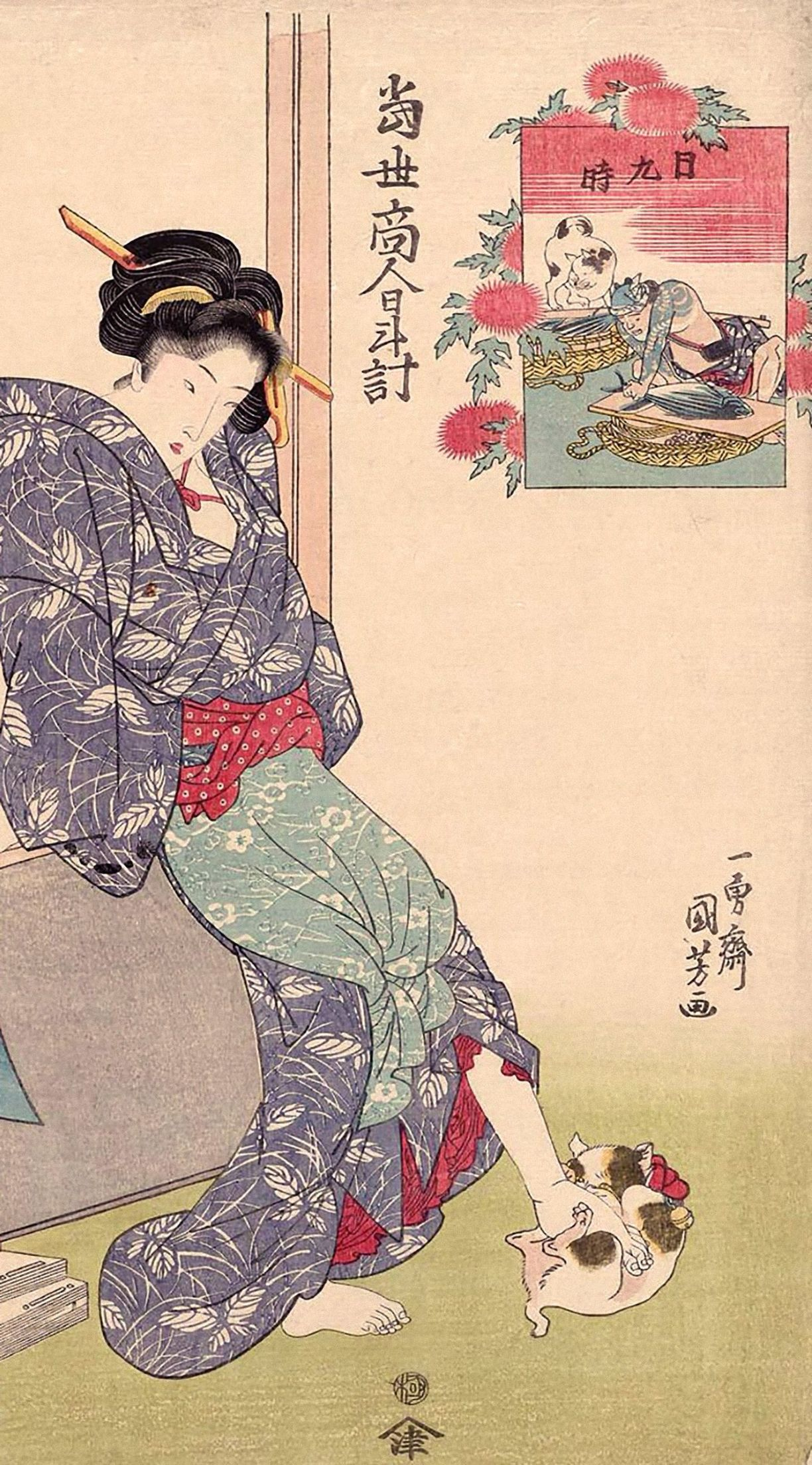 Geisha Girl & Kitten art Kitten art, Japan art, Japanese