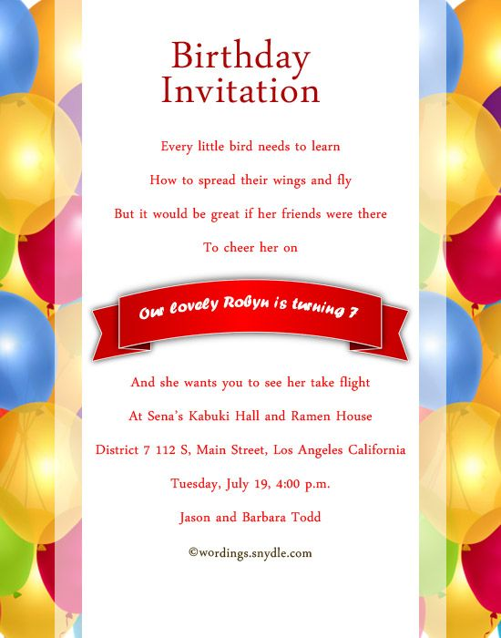 Birthday Invitation Quotes Perfect Birthday Invitation Quotes 39