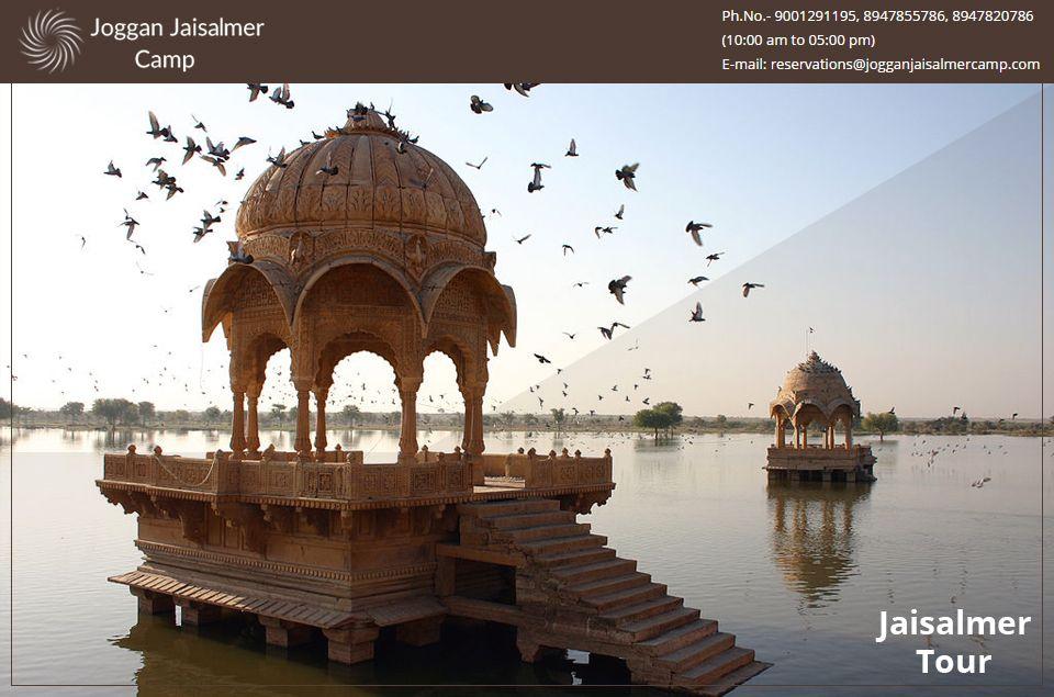 #Joggan #Jaisalmer : A #Lovely #Morning With #Singing Of#BeautifulBirds Visit http://goo.gl/EDCMUI