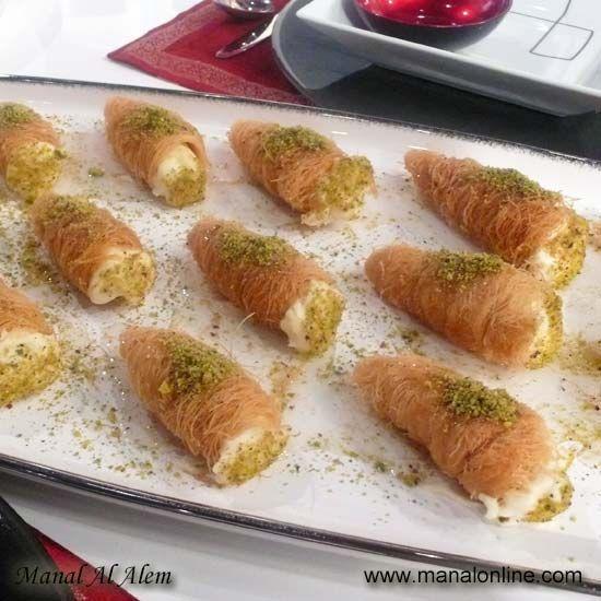 أقماع الكنافة منال العالم Kunafa Recipe Arabic Sweets Egyptian Food