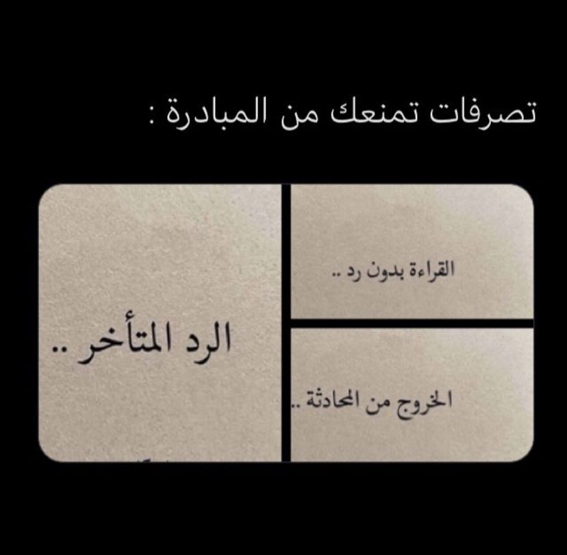 Pin By 𝑝𝑟𝑖𝑛𝑐𝑒𝑠𝑠 On Q Arabic Quotes With Translation Quran Quotes Inspirational Talking Quotes