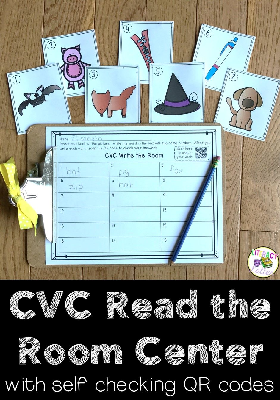 CVC Read the Room Center with Self Checking QR codes | Qr codes and ...