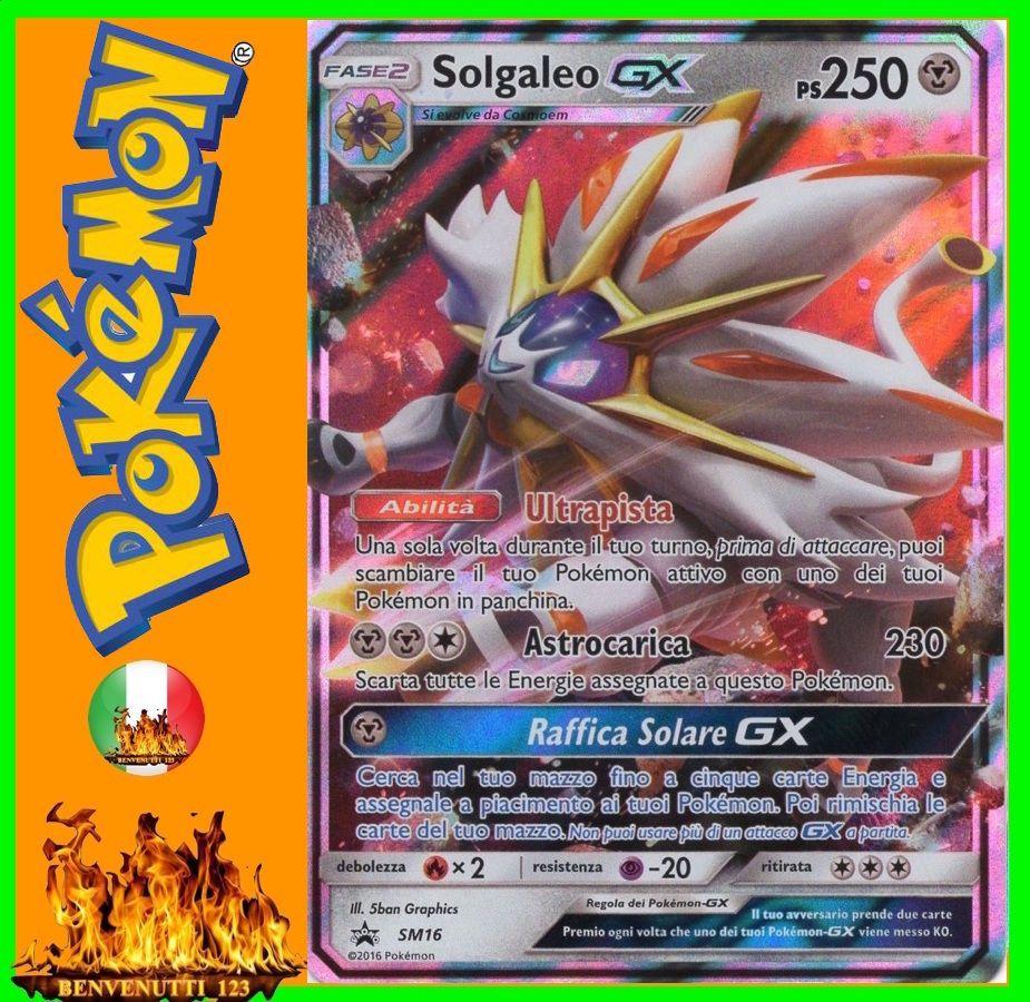 Pokemon italiano solgaleo gx yveltal ex talonflame - Carte pokemon ex et gx ...