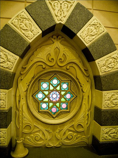 window at Mosque of the Prophet (Masjid-e-Nabvi) Madina) by & Mosque of the Prophet (Masjid-e-Nabvi) Madina (19 of 30) | Madina ...