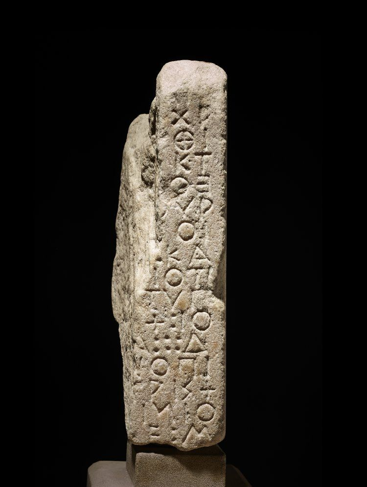 Marble Inscription Extract From Regulations For Sacrifices At Athens About 550bc Including The Perquisites Of Officials At The Dipoleia A Festival In Ho Polis