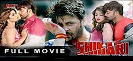 Shikari 2016 Bangla Full Hd Movie By Shakib Khan Srabonti Download