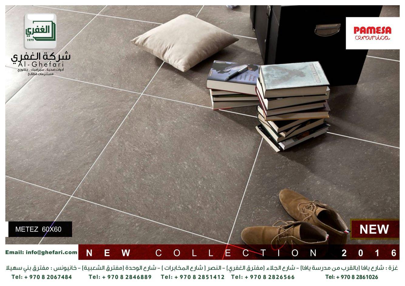 منتجات شركة باميسا الإسبانية لدي شركة الغفري نقدم لك أعلي مستوى من الجودة الإسبانية بورسيلان لامع مقاس 60 60 Pamesa الخيا Tile Floor Flooring Texture