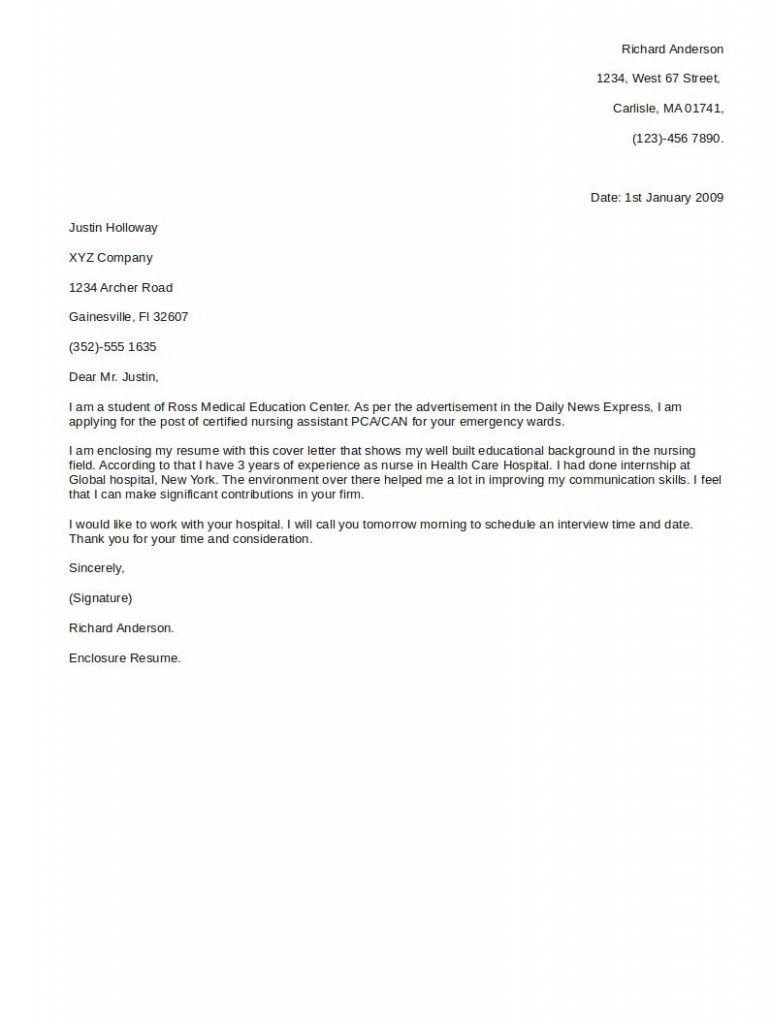 cover letter best cover letters samples statement your technical cover letter best cover letters samples statement your technical essay writing competitions kinds writing highlights