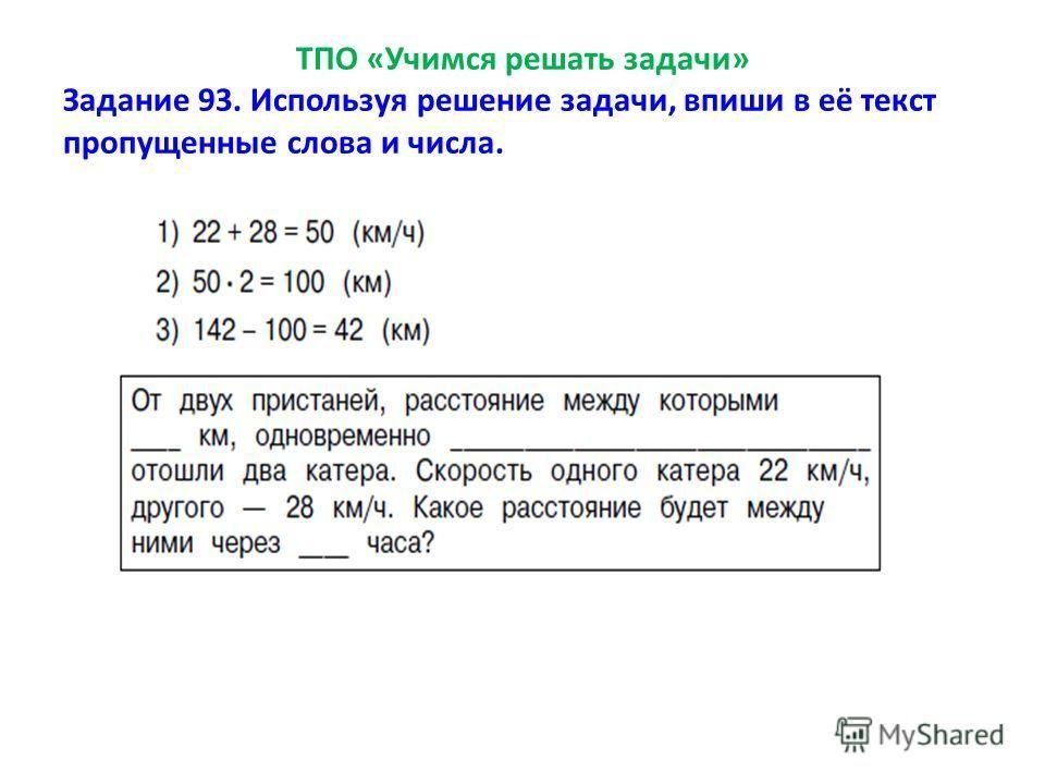 Мордкович и смирнова базовый уровень 10 класс мнемозина скачать бесплатно