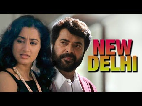 New Delhi 1987 Malayalam Full Movie | Mammootty | #Malayalam Action Thriller Movies Online - (More info on: http://LIFEWAYSVILLAGE.COM/movie/new-delhi-1987-malayalam-full-movie-mammootty-malayalam-action-thriller-movies-online/)