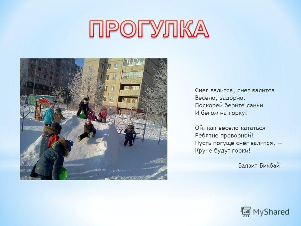 Скачать звук бега по снегу бесплатно