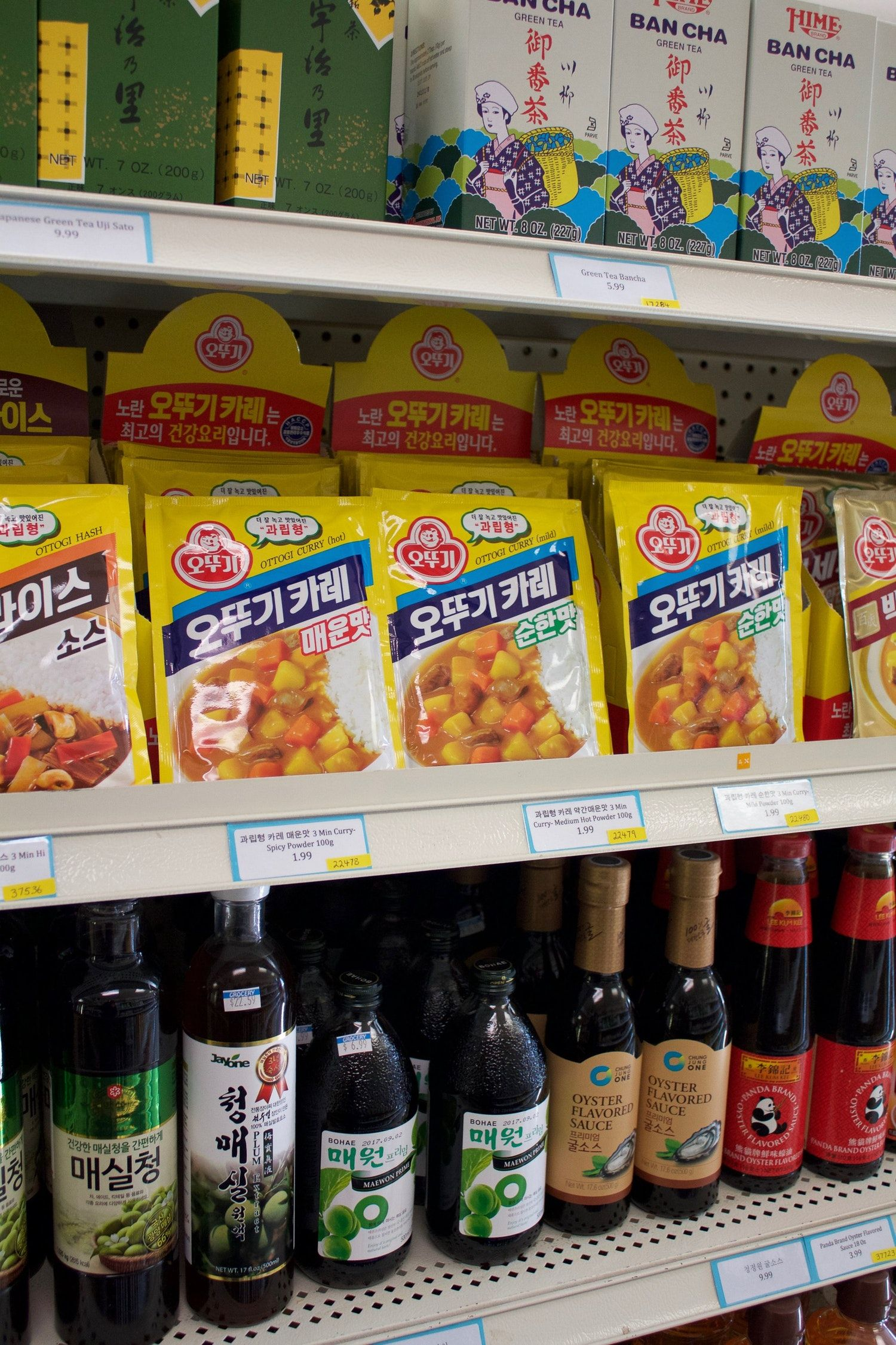 5 Essential Items to Buy from the Asian Grocery Store | The
