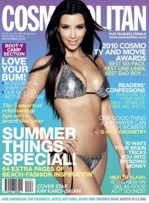 646902d7138c3 All Of Kim Kardashian s Major Magazine Covers (PHOTOS)
