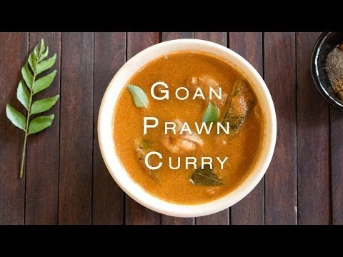 Goan prawn curry how to make goan prawn curry recipe video the basic goan curry paste essential for making indian goan fish curry learn how to make goan curry paste from scratch with quick video step by step tips forumfinder Image collections
