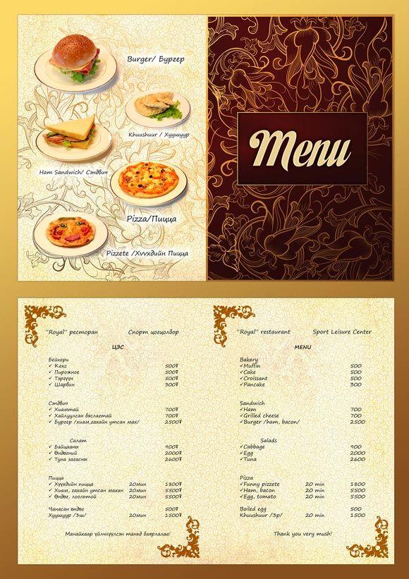 Ideas Para Hacer Diseno Carta Menu Restaurante Restaurant