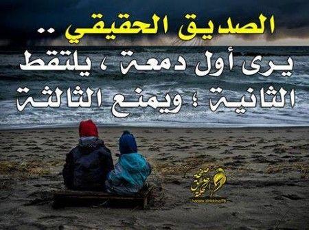 حكم عن الحياة والدنيا اقوال وامثال عن الحياة ميكساتك Words Qoutes Quotes