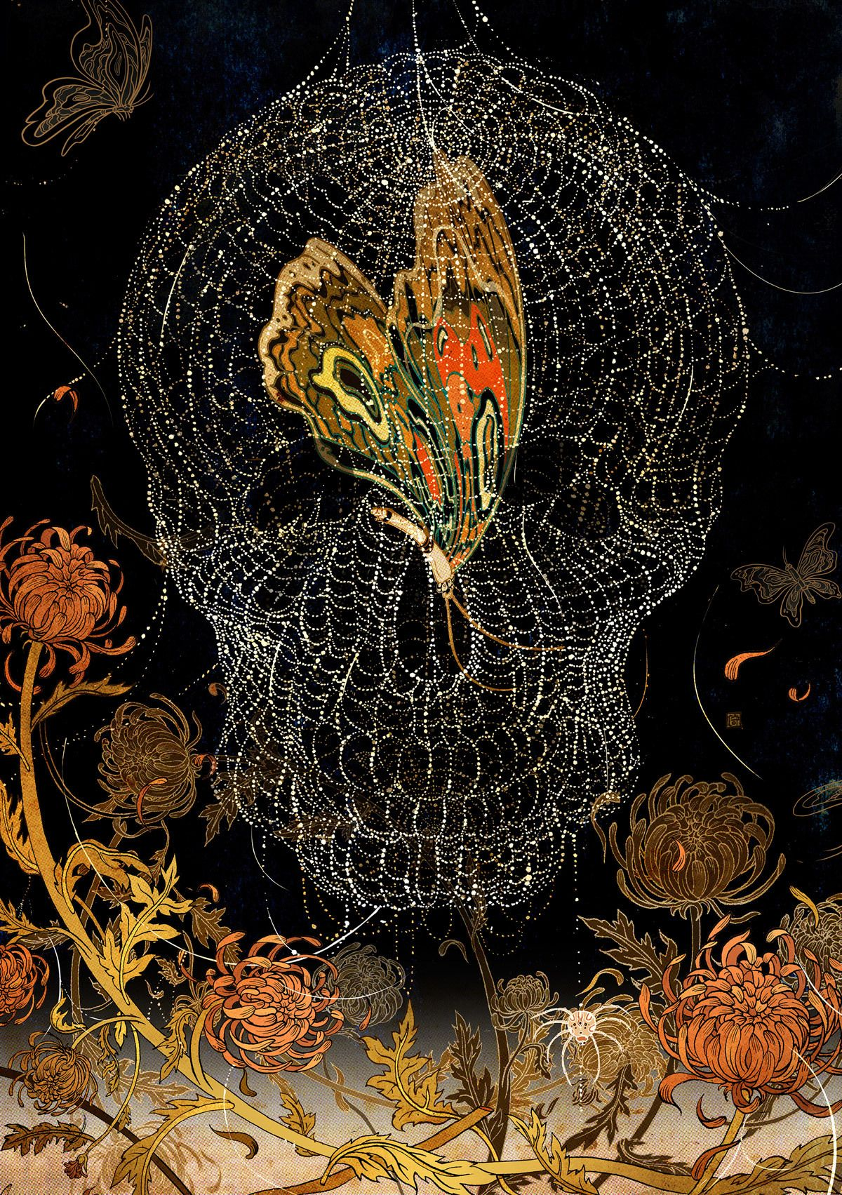 Layers on layers Victo Ngai   This isn t happiness   Pinterest     Layers on layers Victo Ngai