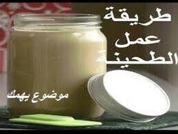 أسرع طريقة لعمل الطحينة في المنزل موضوع يهمك Middle Eastern Food Desserts Middle Eastern Recipes Arabic Food