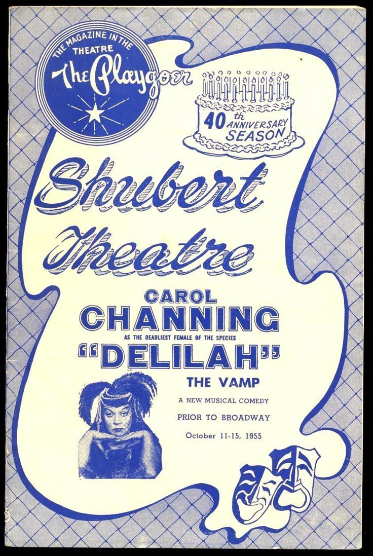 Carol Channing as Delilah (tryout poster for her notorious flop, The Vamp)