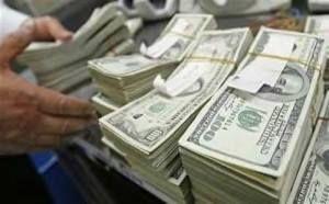 استقرار سعر الدولار أمام الجنيه في بداية تعاملات اليوم London Court Russia Debt