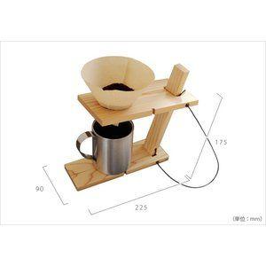 コーヒーグッズ 持ち運びOK BBQのお供に 「ソース (SAUCE)Portable drippe