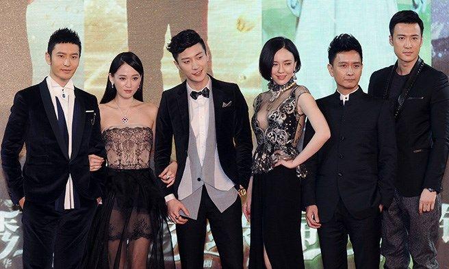 Huang xiao ming chen qiao en dating