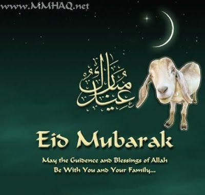 Good Bakra Eid Eid Al-Fitr Greeting - 7a98aa4b872ee3abd43167816bf3a642  Perfect Image Reference_343818 .jpg