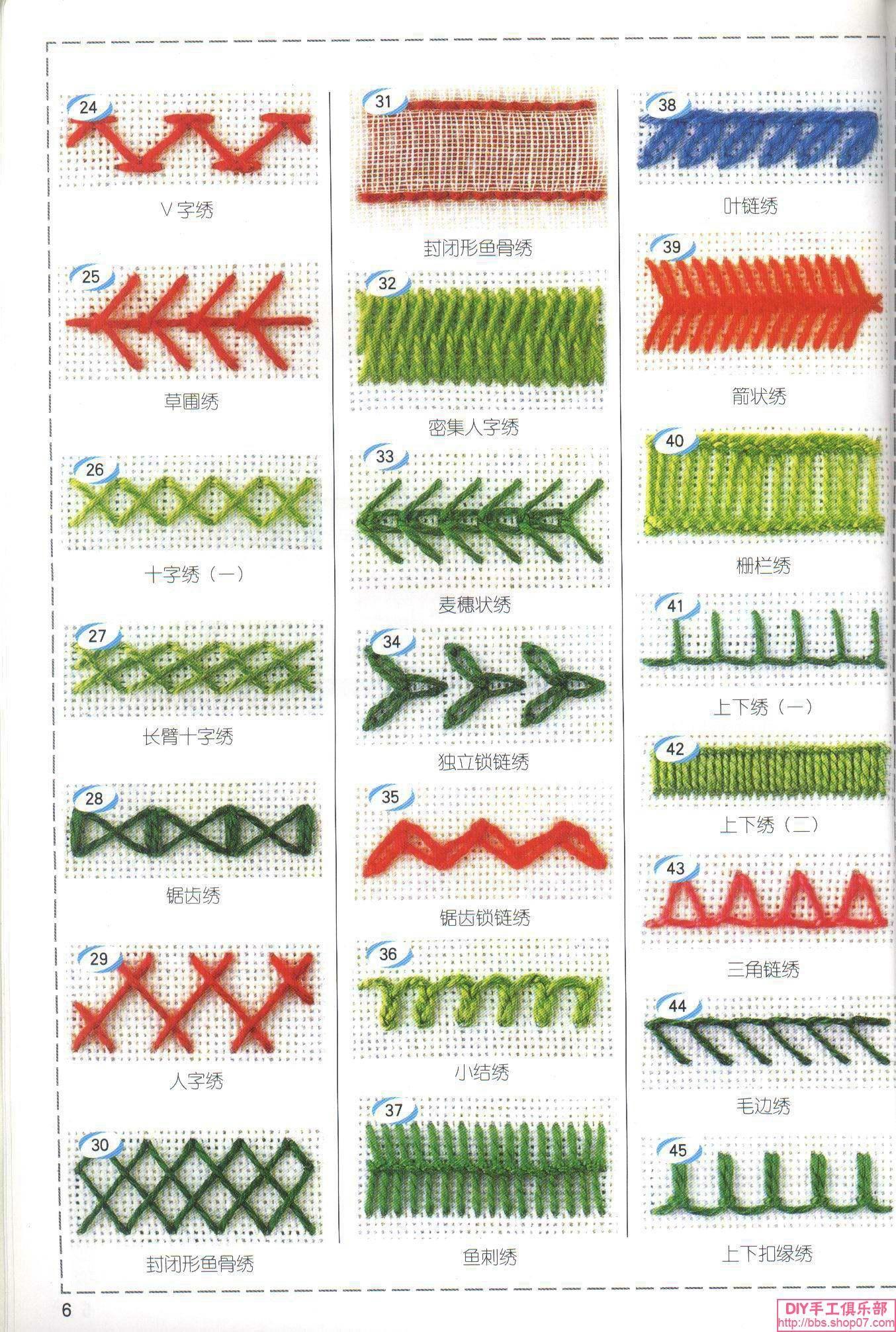 刺绣之非常基础——刺绣针法与组合 e m b r o i d y pinterest
