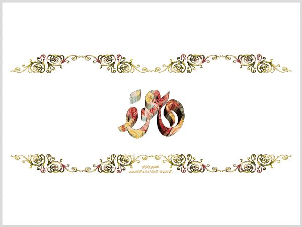 نموذج دعوة رسمية لحضور اجتماع موسوعة Invitations Crown Jewelry Jewelry