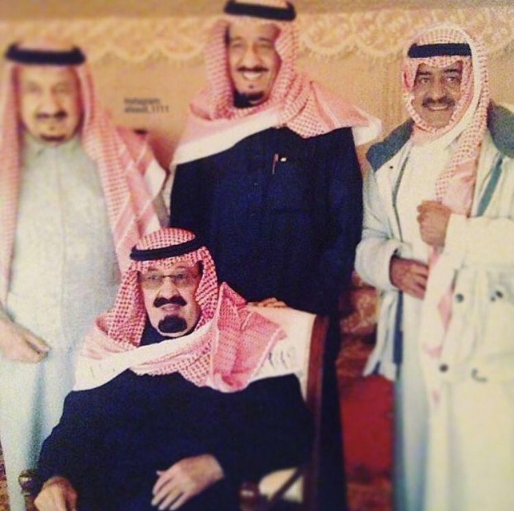 Pin By Fares Alhazmi On Al Saud History Fashion Women Women S Top