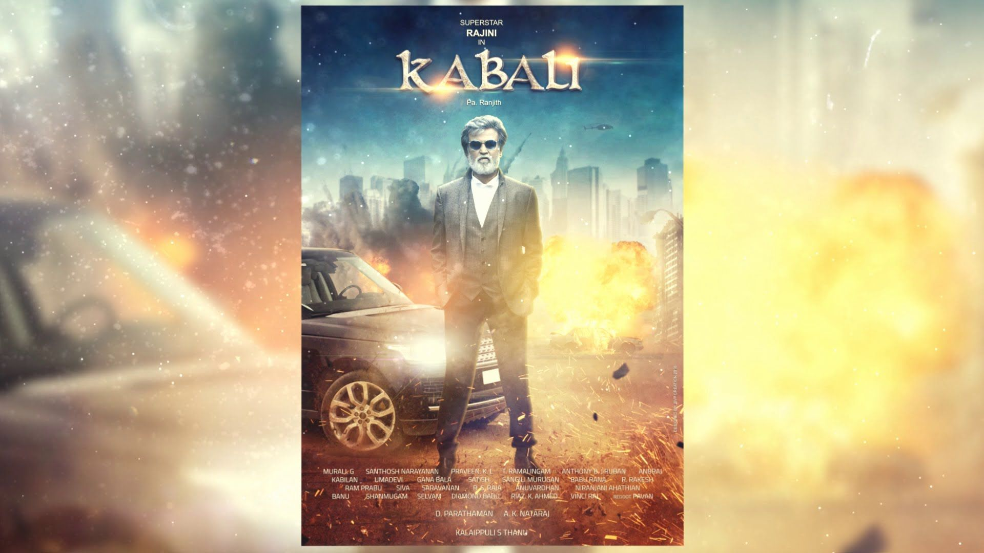 Kabali Movie Poster Speedart уроки по фотошопу Pinterest