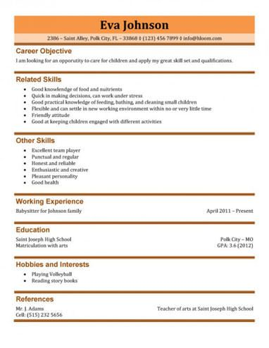 Resume Template For Teachers Or Babysitter Resume Sample Sample
